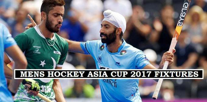 Asia Cup 2017 Hockey Final