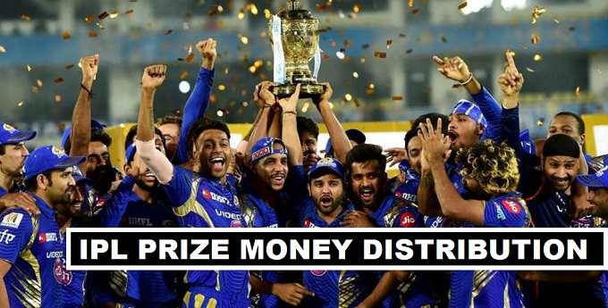 IPL 2018 Prize Money 10% Increase