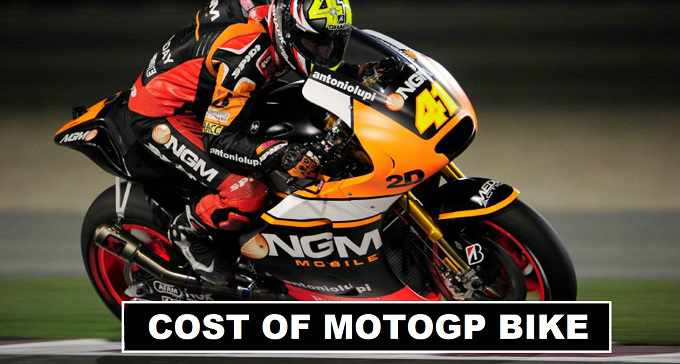 How much it cost to built MotoGP bike 2017