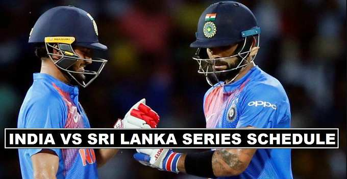 India vs Sri Lanka 2017 Series Schedule