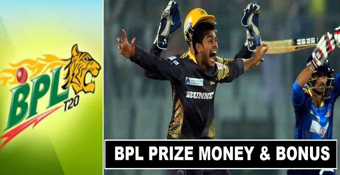 Bangladesh Premier League Prize Money 2017