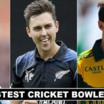 Worlds Fastest Bowlers in Cricket (Currently Active)