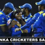 Sri Lanka Cricket Players Salaries 2017-18 (Central Contracts)