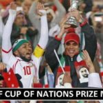 Gulf Cup of Nations 2018 Prize Money