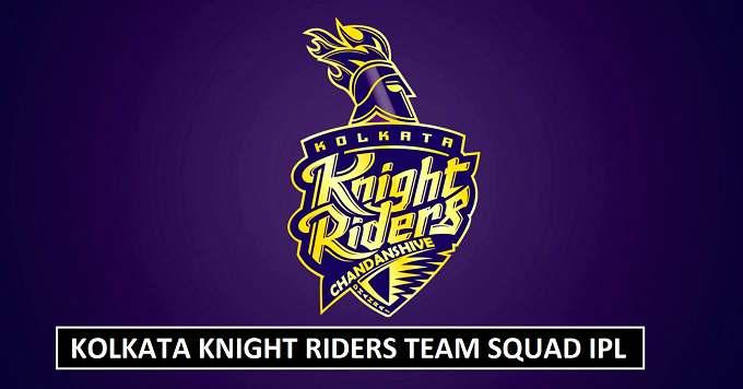 Kolkata Knight Riders Team Squad IPl 2018